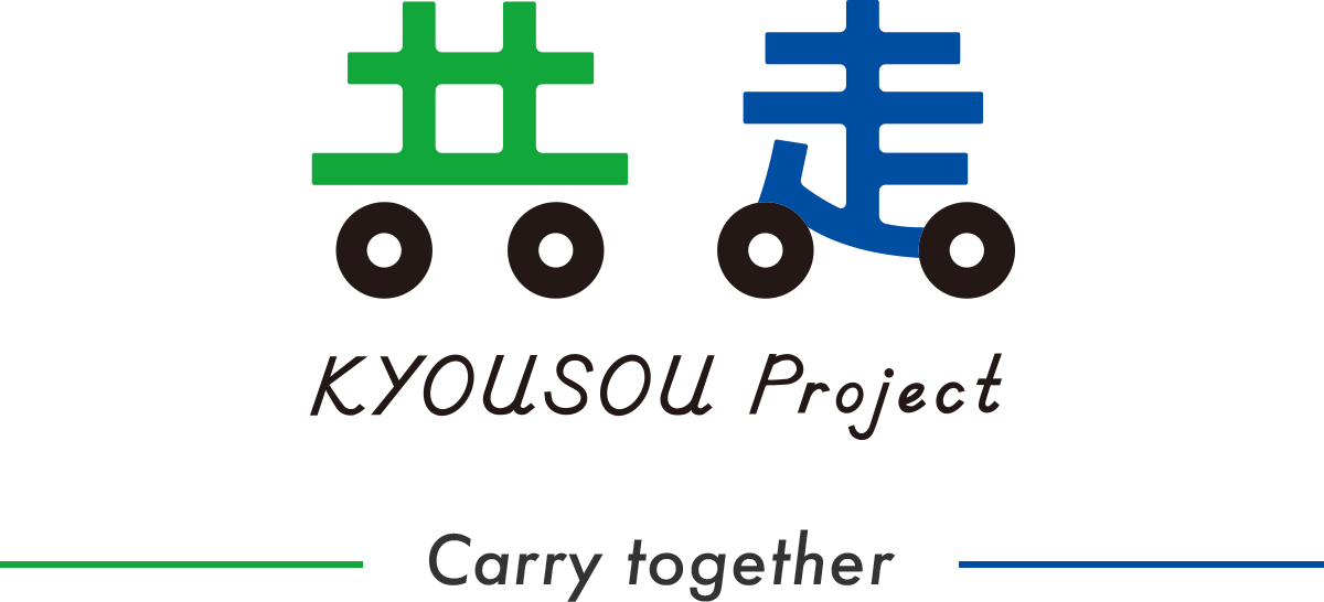 ヨシノ自動車 創立60周年記念サイト -Carry Together-